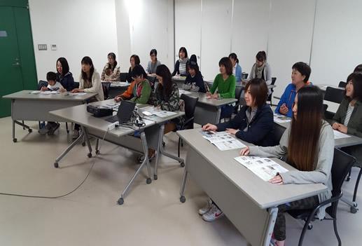 帯広畜産大学産学連携センターCenter for Industry-University Collaboration, Obihiro University of Agriculture and Veterinary Medicine