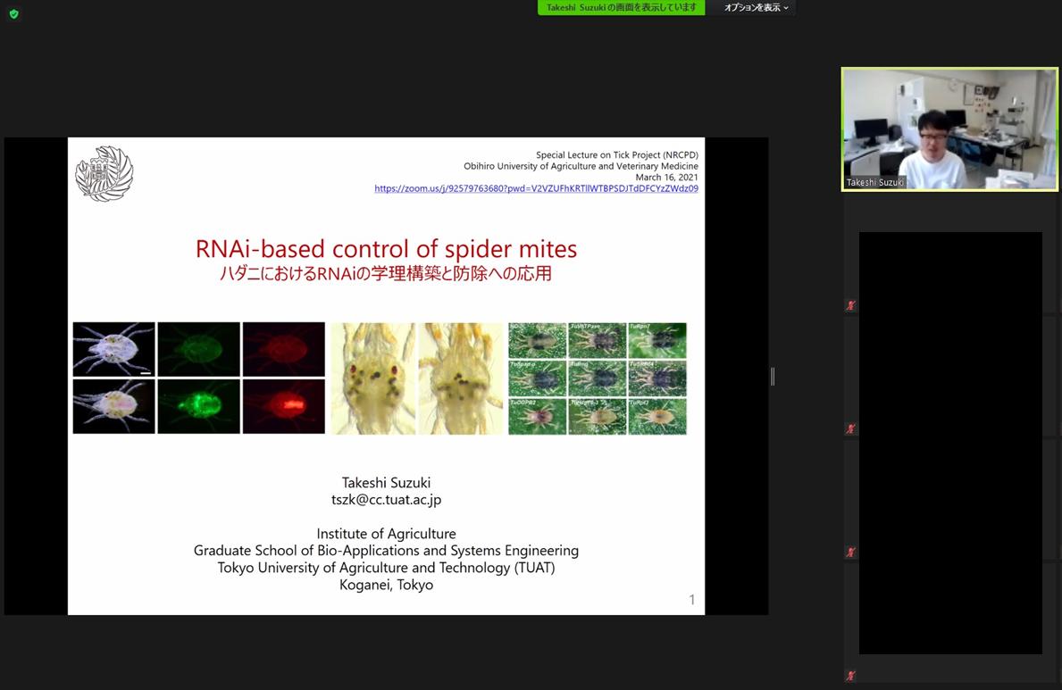 講義の様子/ Online lecture given by Dr. Takeshi Suzuki
